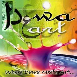 Dawa Art